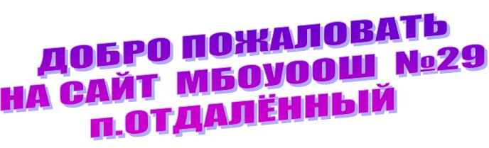 titul1